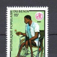 Sellos: BENIN 522** - AÑO 1981 - AÑO INTERNACIONAL DEL MINUSVALIDO. Lote 55328791