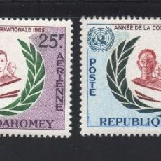 Sellos: DAHOMEY AÉREO 30/31** - AÑO 1965 - AÑO DE LA COOPERACIÓN INTERNACIONAL. Lote 232758012