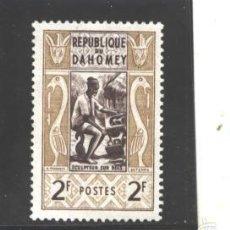 Sellos: BENIN - DAHOMEY 1961 - YVERT NRO. 160 - NUEVO. Lote 56325585