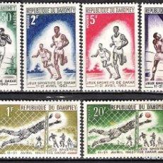 Sellos: BENIN, DAHOMEY 1963 - NUEVO. Lote 100421459