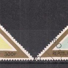 Sellos: BENIN 1998 - USADO. Lote 100421839