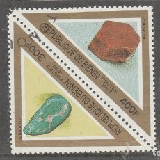 Sellos: REPUBLICA DE BENIN 1998 - MICHEL NRO. 1021-22 - MATASELLO DE FAVOR. Lote 113031171