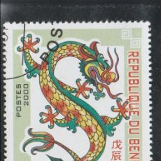 Sellos: REPUBLICA DE BENIN 2000 - MICHEL NRO.XIII - YEAR OF DRAGON - MATASELLO DE FAVOR. Lote 113031275