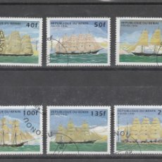 Sellos: BENIN 1996 - SCOTT NRO. 850-55 - USADOS. Lote 44936856