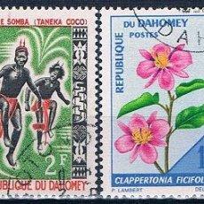 Sellos: BENIN - DAHOMEY 1963 - YVERT 195 + 205 + 246 + 247 ( USADOS ). Lote 155246542