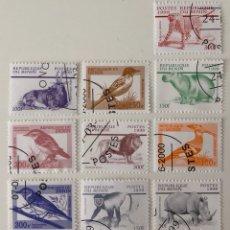 Sellos: LOTE DE 10 SELLOS CTO CON G.O. DE BENIN- FAUNA. Lote 155910518
