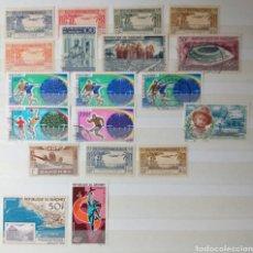 Sellos: SELLOS AEREOS DE DAHOMEY (BENIN) NUEVOS Y USADOS. Lote 170702469