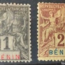 Sellos: SELLOS DE BENIN NUEVOS DE 1894. Lote 170793720