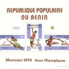 Sellos: BENIN,1976,HOJITA CAT.YT,BF 2 3,NUEVA,GOMA ORIGINAL,SIN FIJASELLOS.. Lote 176162449