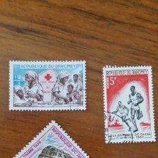 Sellos: ANTIGUOS SELLOS REPUBLIQUE DU DAHOMEY BENIN Nº 51. Lote 177888059