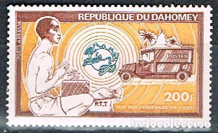 DAHOMEY (BENIN) Nº 590, CENTENARIO DE LA UNION POSTAL UNIVERSAL, CAMIONETA POSTAL, NUEVO *** (Sellos - Extranjero - África - Benin)