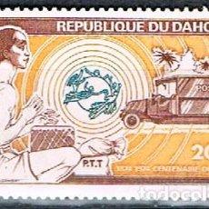 Sellos: DAHOMEY (BENIN) Nº 590, CENTENARIO DE LA UNION POSTAL UNIVERSAL, CAMIONETA POSTAL, NUEVO ***. Lote 189481576