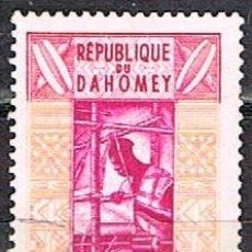 Sellos: DAHOMEY (BENIN) Nº 189, PROFESIONES: TEJEDOR, USADO. Lote 190006118