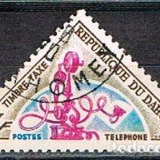 Sellos: DAHOMEY (BENIN) TASA Nº 41, AVANCES EN EL CORREO Y LA COMUNICACIONES: EL TELEFONO, USADO. Lote 190011208