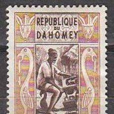 Sellos: DAHOMEY (BENIN) Nº 190, PROFESIONES: ESCULTOR DE MADERA, USADO. Lote 190006070
