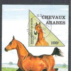 Sellos: BENIN 1997 HORSE, PERF. SHEET, USED AB.074. Lote 198263557