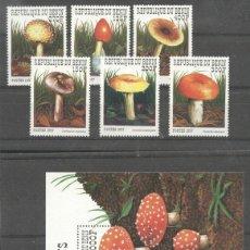 Sellos: BENIN 1997 MUSHROOMS, SET+PERF. SHEET, MNH S.205. Lote 198263603