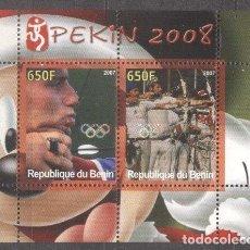Sellos: BENIN 2007 SPORT, OLYMPICS, BEIJING 2008, ARCHERY, PERF.SHEET, MNH S.114. Lote 198263615