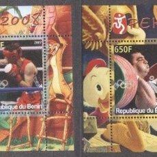 Sellos: BENIN 2007 SPORT, OLYMPICS, BEIJING 2008, BOXING, WEIGHTLIFTING, 2 PERF.SHEET, MNH S.078. Lote 198263660