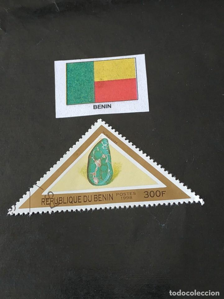 BENIN B2 (Sellos - Extranjero - África - Benin)
