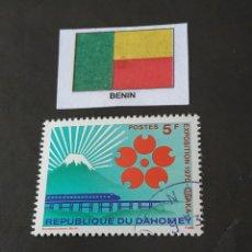 Sellos: BENIN I. Lote 209128826