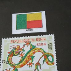 Timbres: BENIN M. Lote 209129950