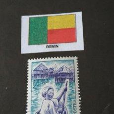 Sellos: BENIN N. Lote 209130098