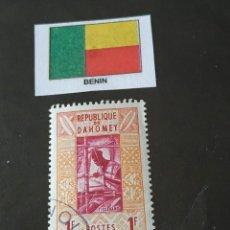 Sellos: BENIN Ñ. Lote 209130202