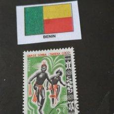Sellos: BENIN O. Lote 209130317