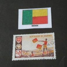 Sellos: BENIN H. Lote 209128678