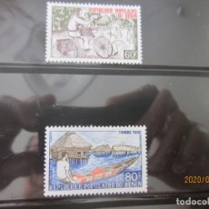 Sellos: BENIN 1978 2 V. NUEVO. Lote 216550012