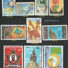Sellos: BENIN 1977 A 1986 - LOTE VARIADO (VER IMAGEN) - 10 SELLOS NUEVOS. Lote 218242013