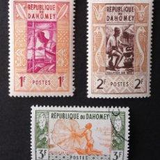 Sellos: 1961 DAHOMEY (BENÍN) PROFESIONES. Lote 220895665