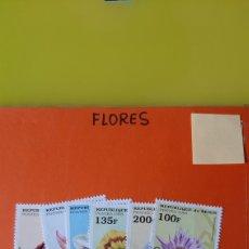 Sellos: FLORES REPÚBLICA BENIN 1995 SERIE COMPLETA USADA FILATELIA COLISEVM. Lote 224145545