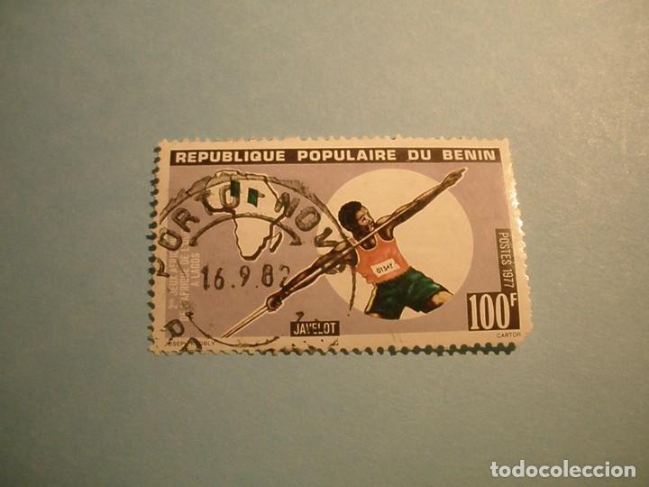 BENIN 1977 - OLIMPIADAS - JABALINA. (Sellos - Extranjero - África - Benin)
