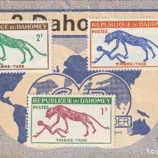 Sellos: DAHOMEY 1963 SEIE PANTERA Y HOMBRE .DAHOMEY (ACTUAL BENIN).. Lote 225246245