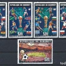 Sellos: DAHOMEY PA N°212A/12E** (MNH) 1974 - COUPE DU MONDE DE FOOTBALL À MUNICH. Lote 261565380