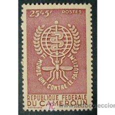 Sellos: CAMERUN 1962 CONTRA EL PALUDISMO 1 SELLO . Lote 3950812