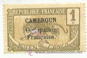 2CAME-67. SELLO USADO CAMERÚN YVERT Nº 67. FELINO (Sellos - Extranjero - África - Camerún)