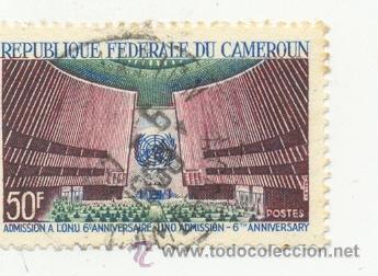 2CAME-429. SELLO USADO CAMERÚM. YVERT Nº 429. ANIVERSARIO NACIONES UNIDAS (Sellos - Extranjero - África - Camerún)