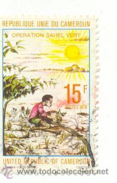 2CAME-628. SELLO USADO CAMERUM. YVERT Nº 628. OPERACIÓN SAHEL VERT (Sellos - Extranjero - África - Camerún)