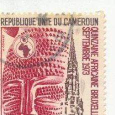 Sellos: 2CAME-AE220. SELLO USADO CAMERUM. YVERT Nº 220 AEREO. QUINZAINE AFRICANA DE BRUSELAS. Lote 11659367