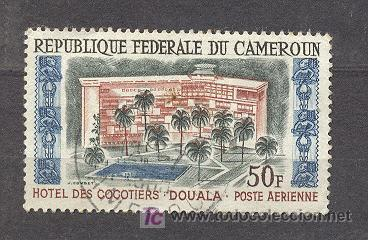 Sellos: CAMERUN, REPUBLICA FEDERAL - Foto 1 - 21142360