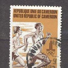 Sellos: CAMERUN,REPUBLIQUE UNIE,1980, . Lote 21173003