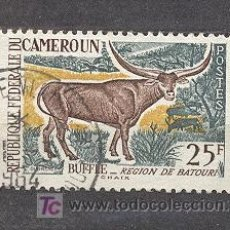 Sellos: CAMERUN,REPUBLIQUE FEDERALE,1962. Lote 21173065