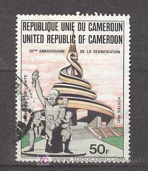 CAMERUN,REPUBLIQUE UNIE,1981 (Sellos - Extranjero - África - Camerún)