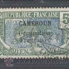 Sellos: CAMERUN,(R.F)OCUPATION FRANÇAISE,1916, YVERT TELLIER 70. Lote 21344277