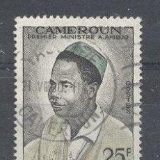 Sellos: CAMERUN, 1960, YVERT TELLIER 311. Lote 21340980
