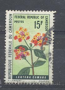 CAMERUN, REPUBLICA FEDERAL, 1970, YVERT TELLIER 481, (Sellos - Extranjero - África - Camerún)