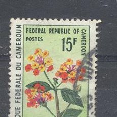 Sellos: CAMERUN, REPUBLICA FEDERAL, 1970, YVERT TELLIER 481,. Lote 21341301